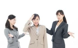 3人の女性がおしゃべりしている画像.jpg