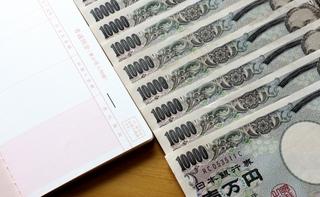 40代から必要な貯金の画像.jpg
