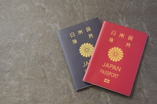 5年期限と10年期限のパスポートの画像.jpg