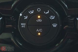 「MAX A/C」モードのある車種の画像.jpg
