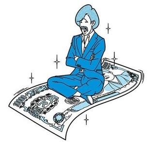 お金のじゅうたんに乗っている画像.jpg