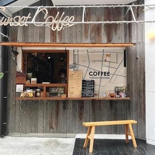 ひなびたコーヒーショップの画像.jpg