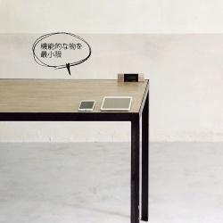 完璧主義タイプの机の上.jpg