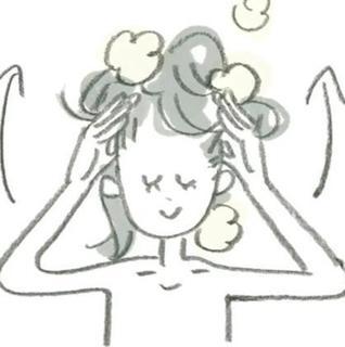 手でシャンプーを泡立てている女性の漫画の画像.jpg