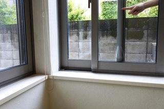 網戸&窓の位置関係の画像.jpg