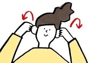 耳をマッサージする画像.jpg