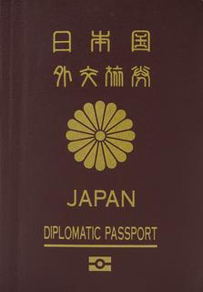 茶色のパスポートの画像.jpg
