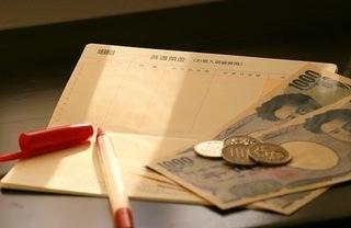 貯金通帳とお金の画像.jpg