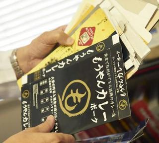 遠藤医師が手に持っているレトルトカレーの画像.jpg