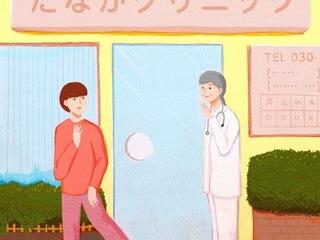 開業医の画像.jpg