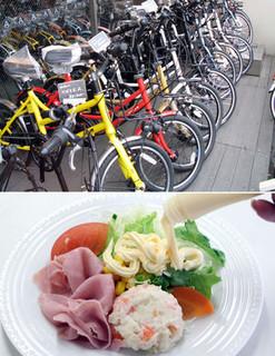 電動アシスト自転車の画像.jpg