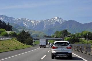 高速道路の画像.jpg